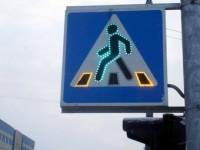 Новые дорожные знаки России : в Москве установят специальные знаки на солнечных батареях